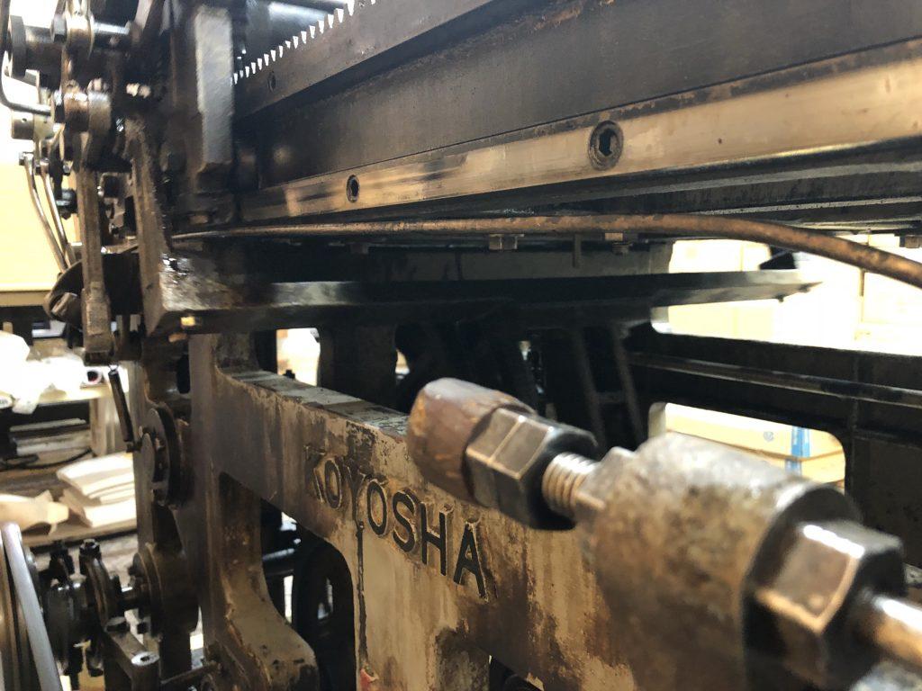 カレンダー印刷機械